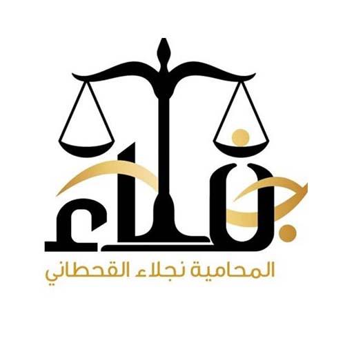 محامية 11